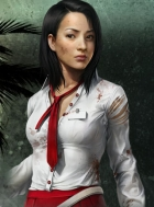 Xian Mei
