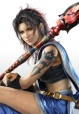 Oerba Yun Fang