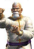 Gen Fu