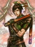 Guan Suo